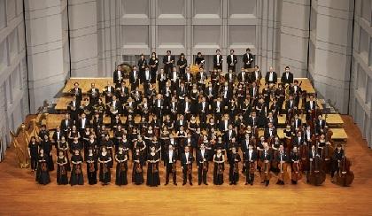 東京フィルハーモニー交響楽団、ベートーヴェン『第九』特別演奏会の開催が決定