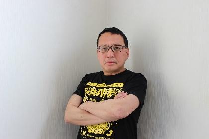 爆笑人情喜劇の動物電気が2年ぶりの公演!稽古場レポ&政岡泰志インタビュー