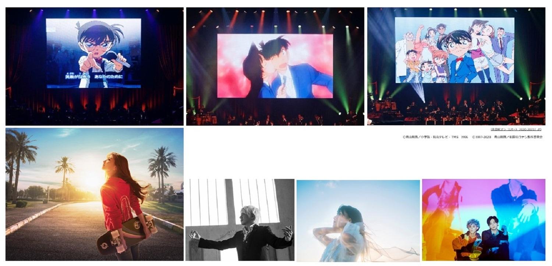『名探偵コナン コンサート 2020-2021』