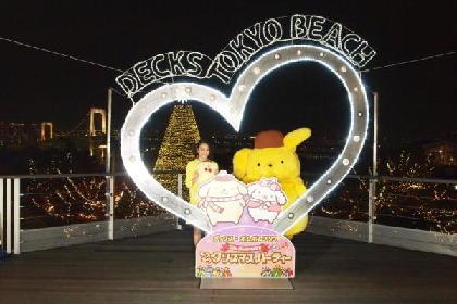 """理想のクリスマスデートを予習しよう!『お台場イルミネーション""""YAKEI""""~デックス20周年記念 ポムポムプリン Ver.~』"""