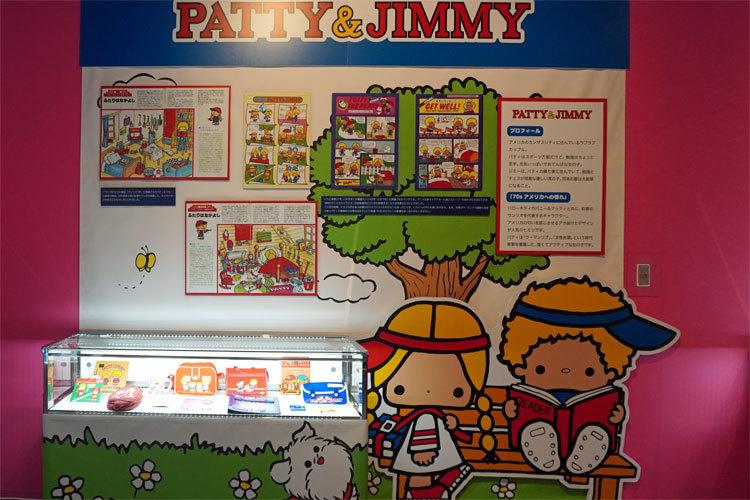 パティ&ジミーは、初期のサンリオを代表するキャラクター。アメリカの雰囲気を漂わせるデザインが特徴。  (C) 2021 SANRIO CO., LTD. APPROVAL NO. SP610376