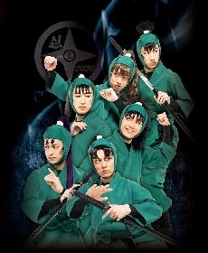 忍ミュ11弾キャストによる恒例の学園祭が2021年1月開催決定「やられてもやられても何度でも立ち上がる! 忍術学園は不滅です!!」