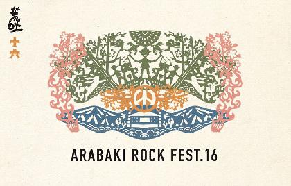 『ARABAKI ROCK FEST.16』第2弾アーティスト発表