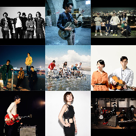 『GREENROOM FESTIVAL'17』第2弾ARTISTにSuchmos、bonobos、never young beachらが決定