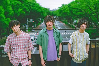ザ・モアイズユー、1stフルアルバム『Storage time』を8月18日にリリース