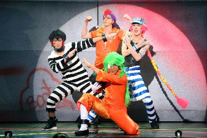 『超!脱獄歌劇「ナンバカ」』が本日開幕 ゲネプロ写真と初日コメントをお届け