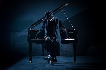 【独占インタビュー】フリースタイルピアニスト・けいちゃん、さいたまスーパーアリーナから生配信の初ワンマンライブがいよいよ開催!