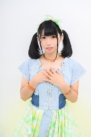 "『Animelo Summer Live 2018 ""OK!""』 アニサマ初出演の亜咲花よりコメントが到着"