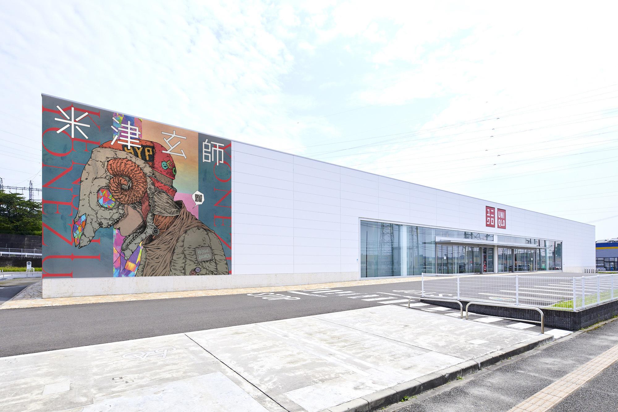 仙台泉店 外壁