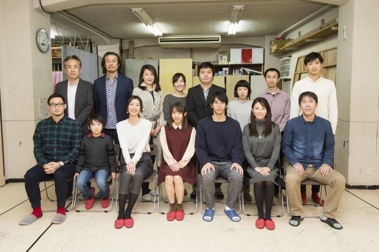 東京マハロ 第18回公演『紅をさす』