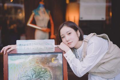 湯木慧宇田川カフェグループ3店舗とのコラボ企画HAKOBUne個展番外編『-渡航-』で彼女がクリエイターとしての苦悩の中導き出したものとは?