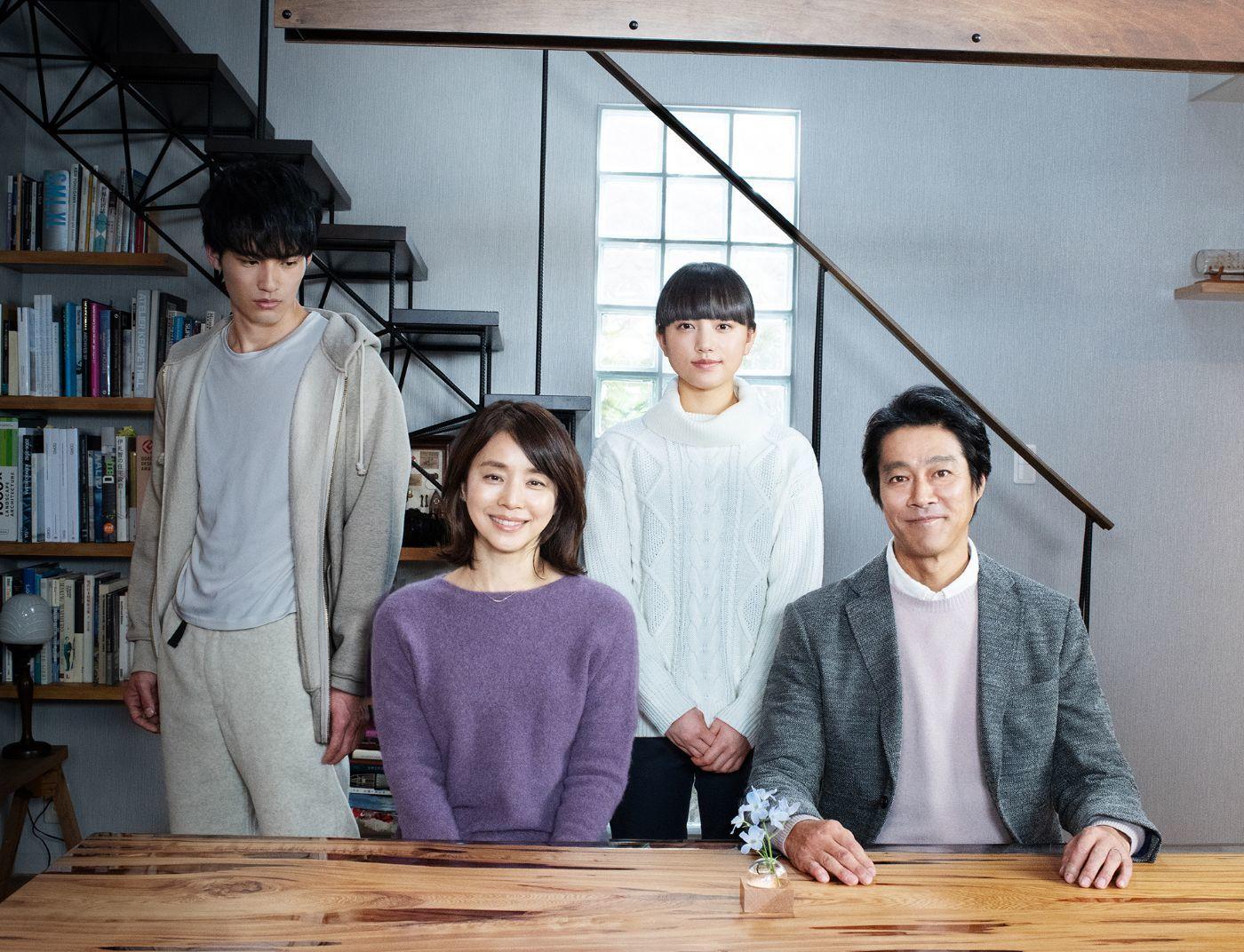 映画『望み』 (C)2020「望み」製作委員会