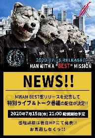 MAN WITH A MISSION、『BEST盤』発売日当日に特別ライブ&トーク配信が決定