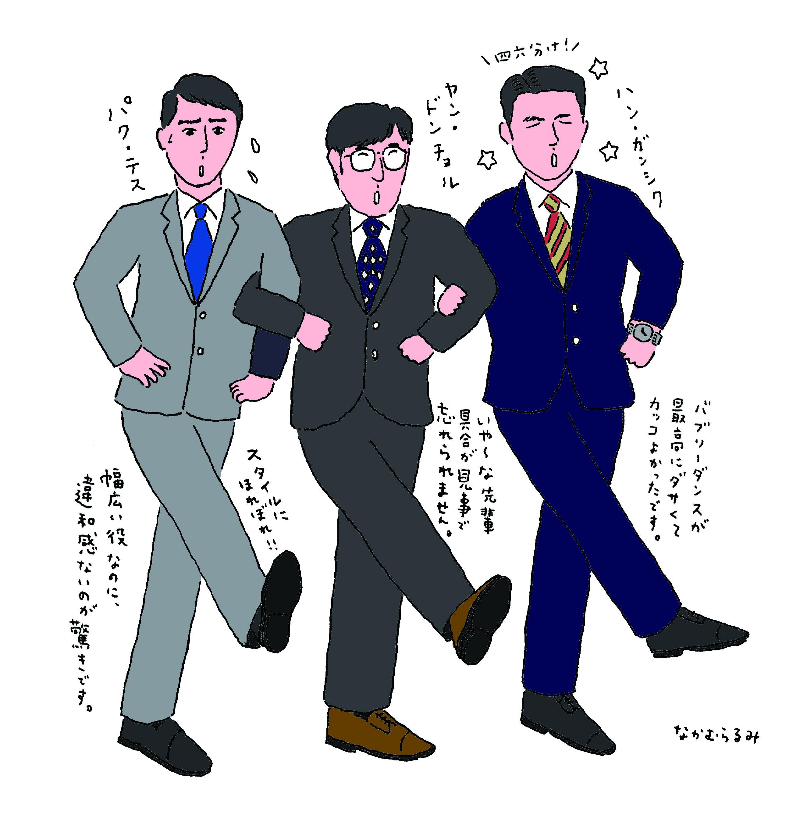 なかむらるみ氏描きおろしイラスト