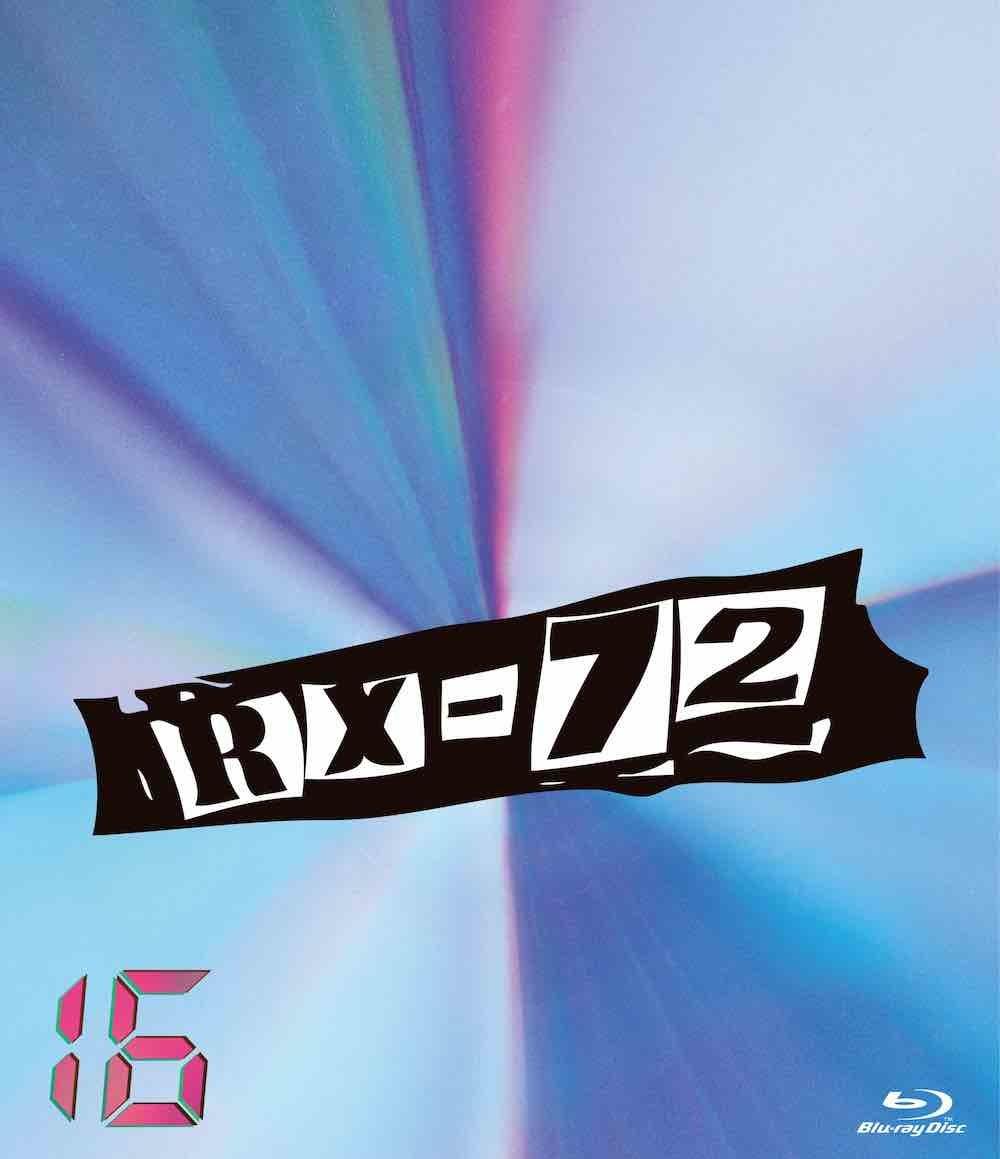 『RX-72 ~ HISASHI (GLAY) VS 茂木淳一 ~ vol.16』