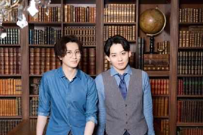 太田基裕&牧島輝「僕ら自身が透けて見えることで、唯一無二のトーマスとアルヴィンになれると思う」 ミュージカル『ストーリー・オブ・マイ・ライフ』インタビュー