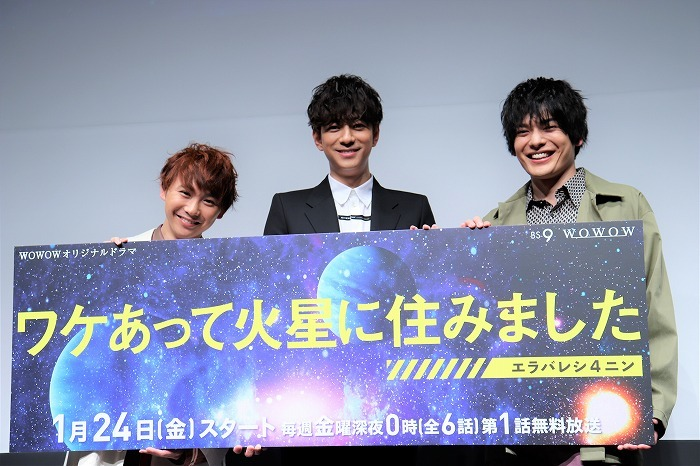 (左から)須賀健太、三浦翔平、崎山つばさ