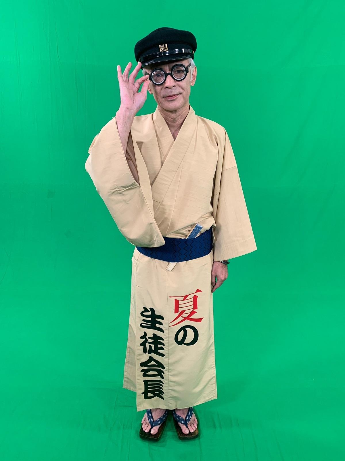 TUBE/角野秀行