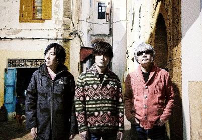 the pillows 新曲「ニンゲンドモ」MV&アメリカツアーのライブ映像を公開