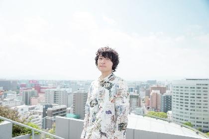 図鑑が活動終了と平山カンタロウのシンガーソングライター始動を発表、デビュー曲はNHK『みんなのうた』
