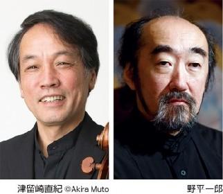 津留崎直紀(チェロ) & 野平一郎(ピアノ) 共鳴しあうベートーヴェンと現代