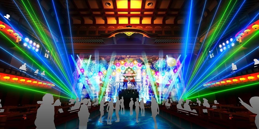 南座新開場記念『京都ミライマツリ2019』「夜マツリーYORUMATSURIー」