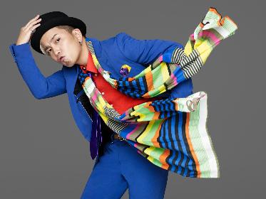 SHOGO(175R)、自身が出演する舞台に書き下ろした主題歌「東京のぺいん」を急遽配信リリース決定