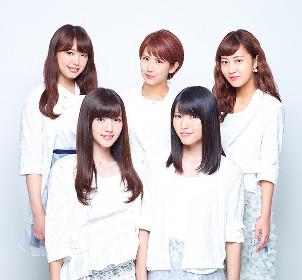 ℃-ute、9枚目のアルバム「℃maj9」にtofubeatsリミックス