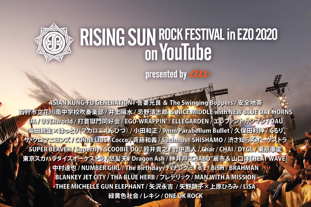 RISING SUN ROCK FESTIVAL 2020 in EZO on YouTube