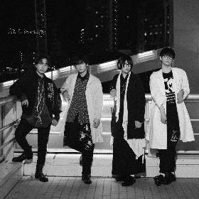 """梅原裕一郎、中島ヨシキがVocal&Guitarを務めるバンド""""Sir Vanity"""" 初の配信シングルを6月26日リリース"""