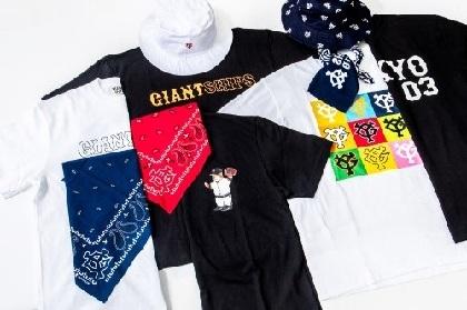 Tシャツは全6パターン! ジャイアンツが「SHIPS」とのコラボグッズを発売