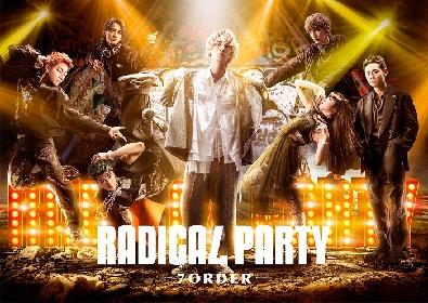 7ORDER project 森田美勇人主演『RADICAL PARTY -7ORDER-』のメインビジュアルが解禁