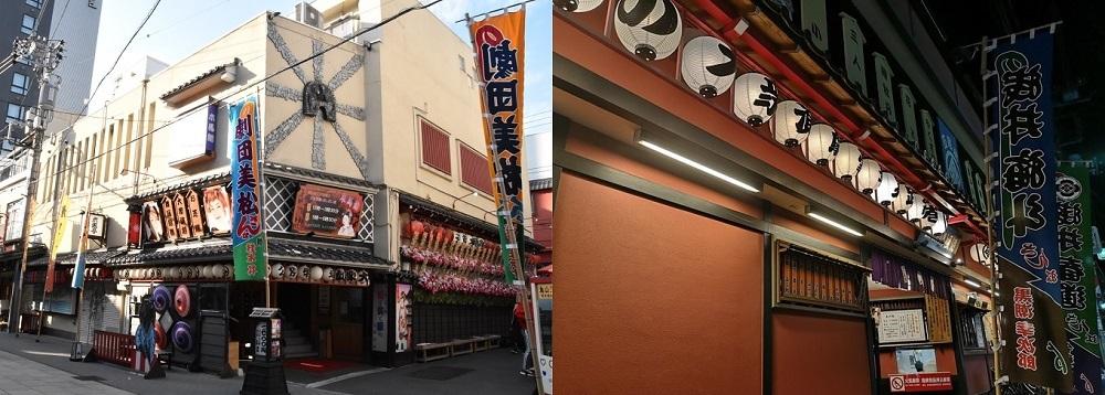 浅草木馬館(左)・篠原演芸場(右)