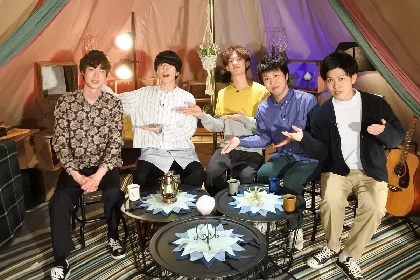 sumikaの冠番組『sumikaのコシカケ』特別編を放送 宮沢氷魚を迎えて新アルバムを全曲徹底解説&メンバー念願の卓球大会も