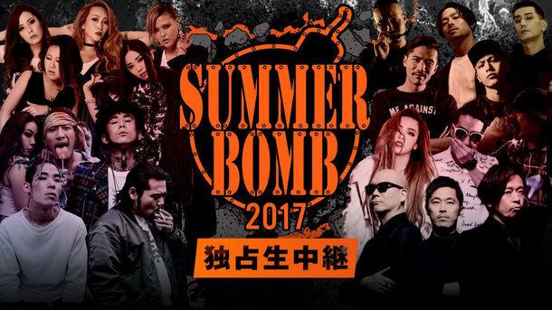 AbemaTV「【日本最大級のヒップホップフェス】SUMMER BOMB2017独占生中継」ビジュアル