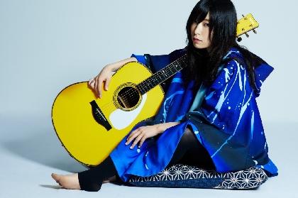 酸欠少女さユり『イエスタデイをうたって』主題歌に新曲「葵橋」を書き下ろし、コメントが到着