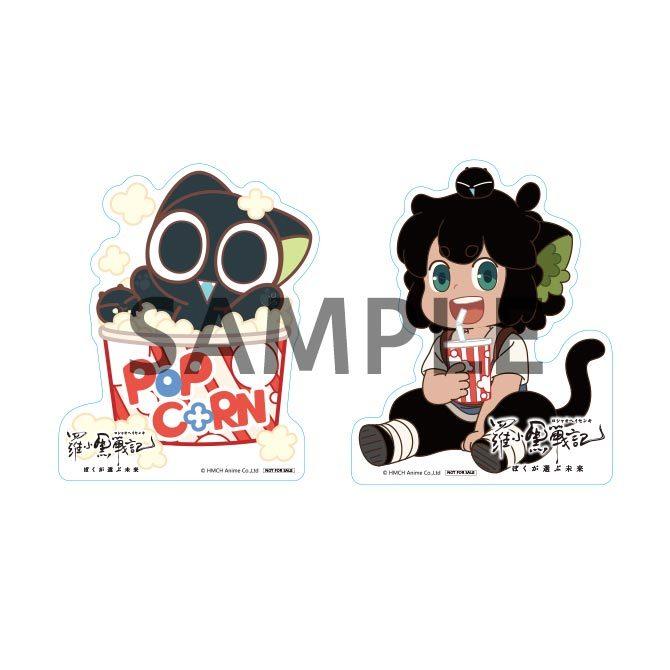 2週目来場者特典画像 (C) Beijing HMCH Anime Co.,Ltd