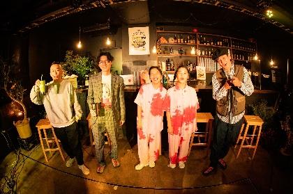 the band apart、Kan Sano、CHAIが共演した、KEENのYouTube1周年特番のダイジェストムービーを公開