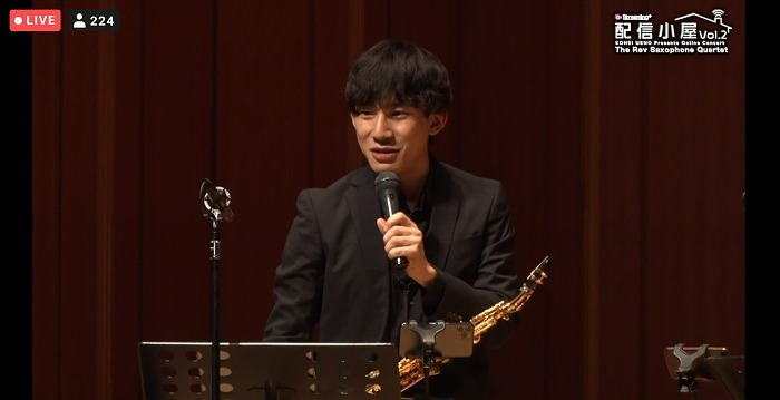 上野耕平(Streaming+より提供)