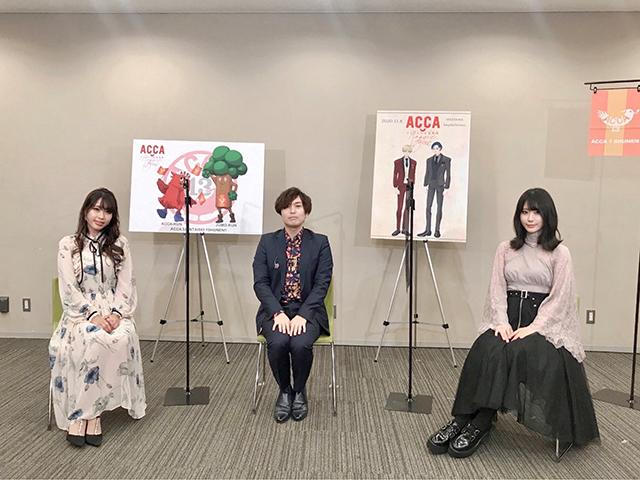 写真左から 結城アイラ、高橋 諒、PON(ONE Ⅲ NOTES) (c) オノ・ナツメ/SQUARE ENIX・バンダイナムコアーツ