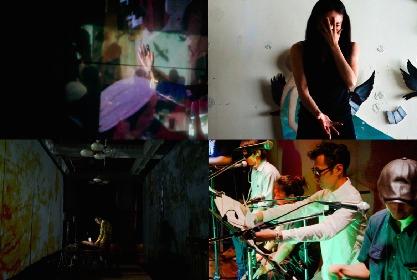 『音から作る映画のパフォーマンス上映』に黒田育世、長宗我部陽子が出演、飴屋法水が映像出演、青柳いづみが声の出演