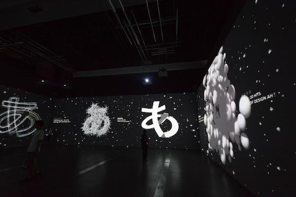 「「あ」のテーマ」中村勇吾/音楽:小山田圭吾