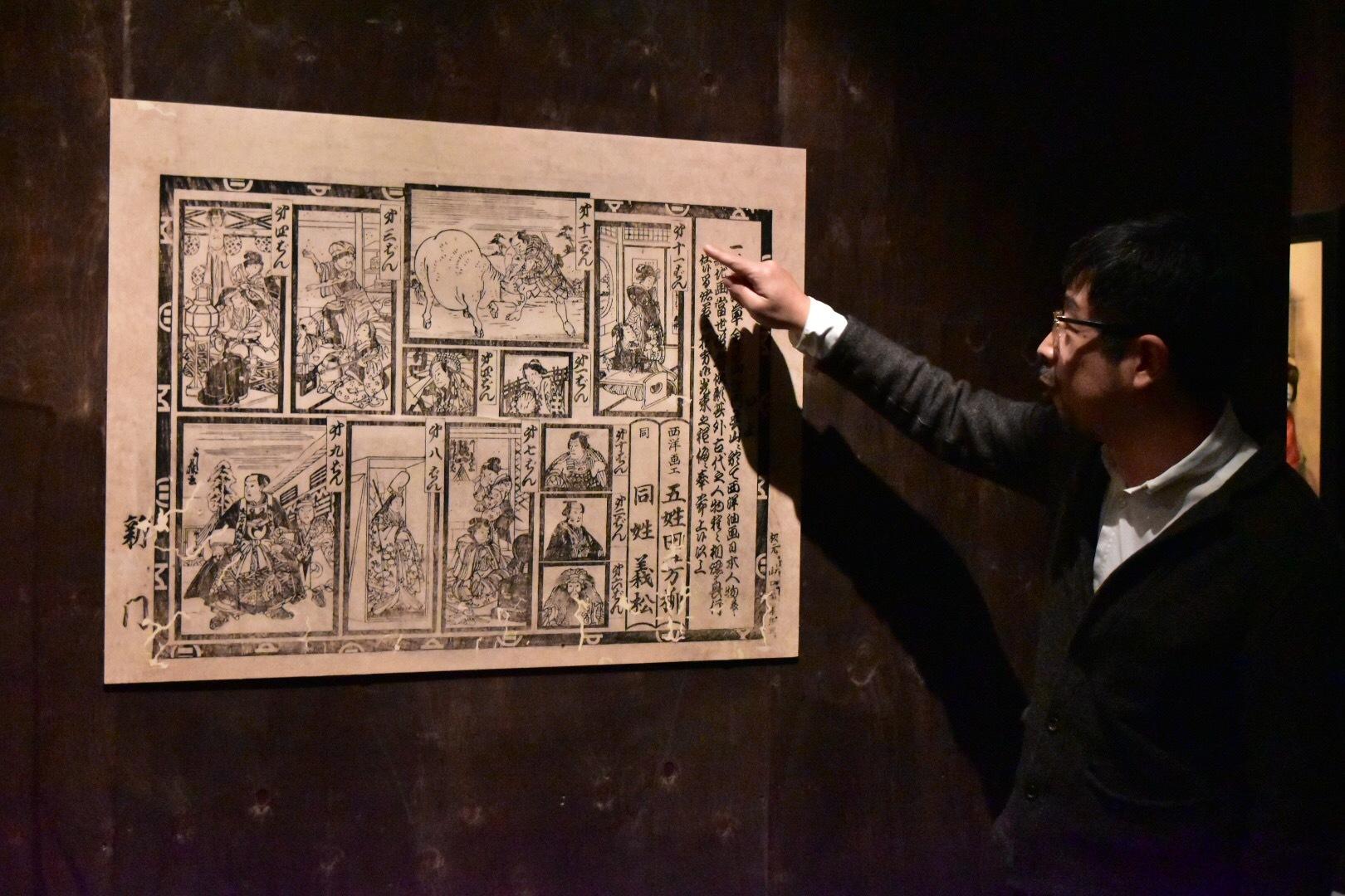 油絵茶屋引札(参考図版) 1874年(明治7年)