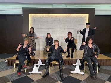 JAM Project、結成20周年&映画化記念特番『JAM BANG!(ジャムバン)』配信決定 MCにオーイシマサヨシ・atsuko(angela)