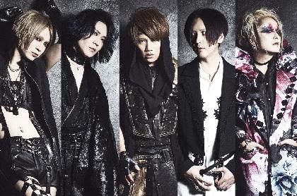 NIGHTMARE メンバー選曲によるベストアルバム5作を各メンバー誕生日に発売、ジャケット&収録曲発表