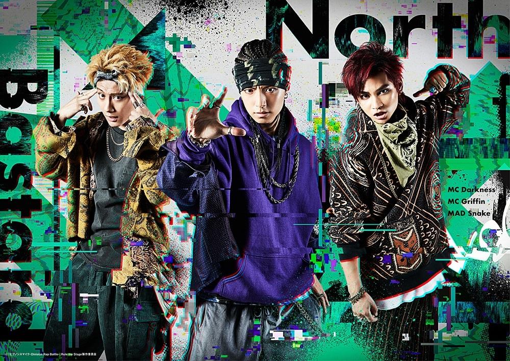 """アカバネ・ディビジョン""""North Bastard""""ビジュアル (C)『ヒプノシスマイク-Division Rap Battle-』Rule the Stage 製作委員会"""