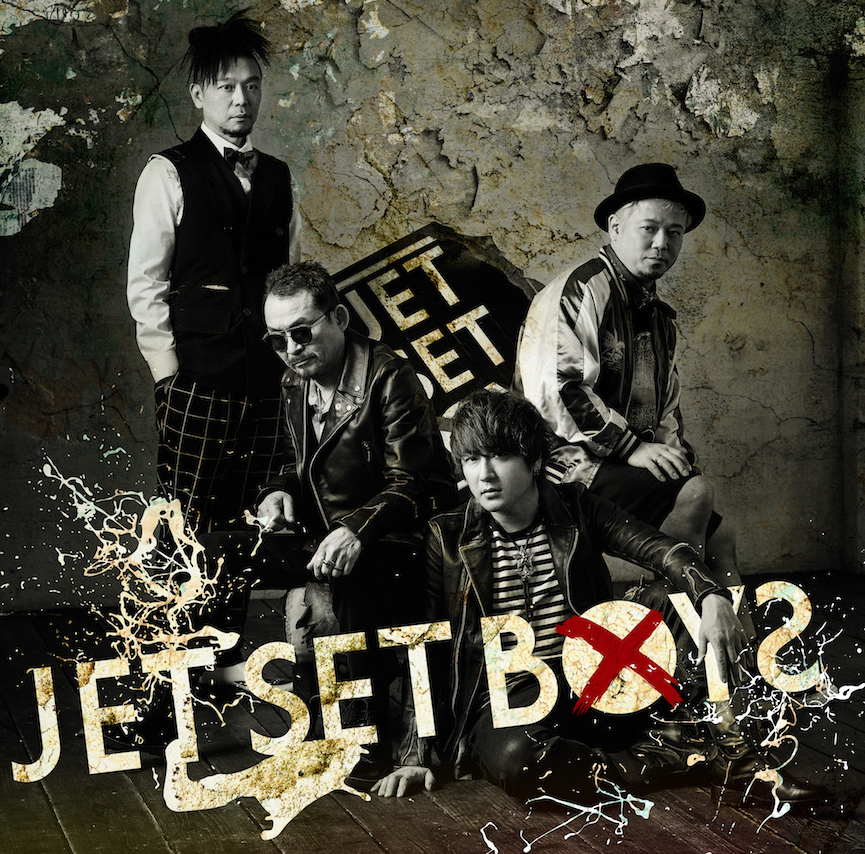 『JET SET BOYS』