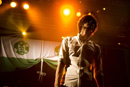 伊東歌詞太郎、再始動ライブでサプライズ 東名阪ツアー&会場限定販売の最新CDを発表