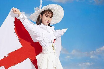 鈴木みのり、カウントダウンイベント『NAGASHIMA COUNTDOWN & NEW YEAR'S PARTY 2020』出演決定