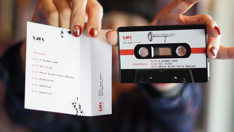 カセットテープって古めかしくていいよね。中二当時を思いだす。